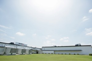 External appearance of Sagamiya Foods Plant